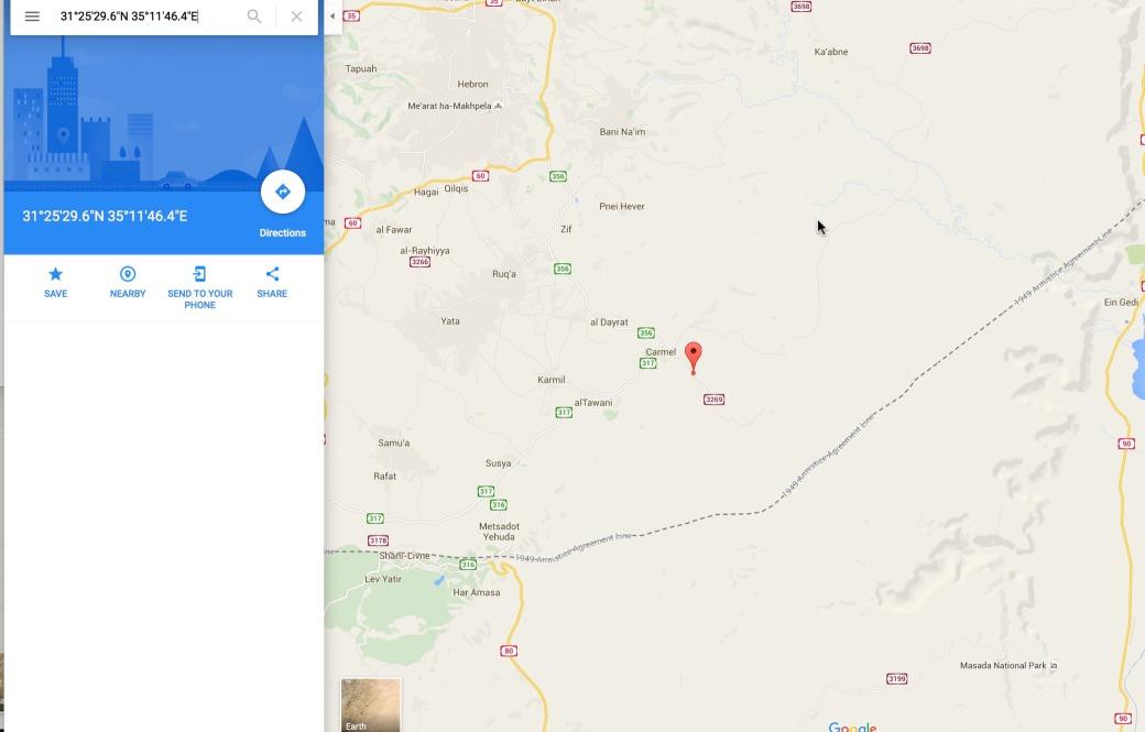 Umm al-Khair